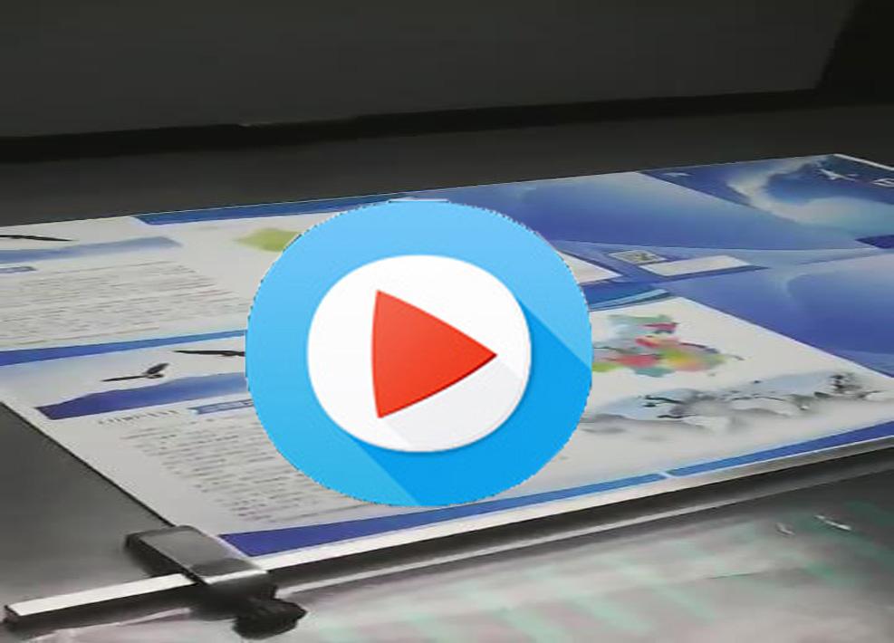 山东莱芜东方印刷厂-美高合作伙伴(视频)