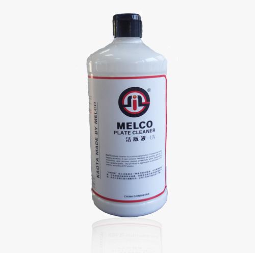 MELCO洁版液—UV