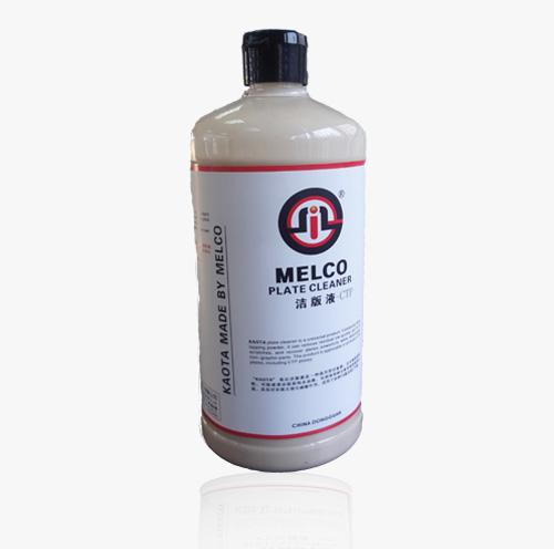 MELCO洁版液—CTP