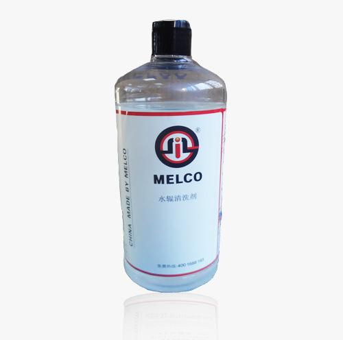 MELCO水辊清洗剂