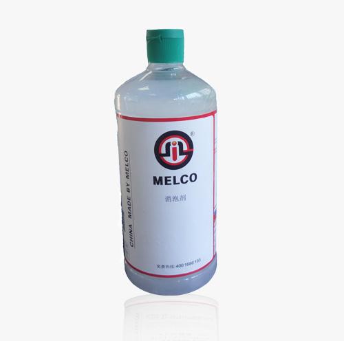MELCO消泡剂