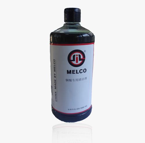 MELCO铜辊专用清洗剂