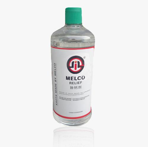 MELCO除钙剂