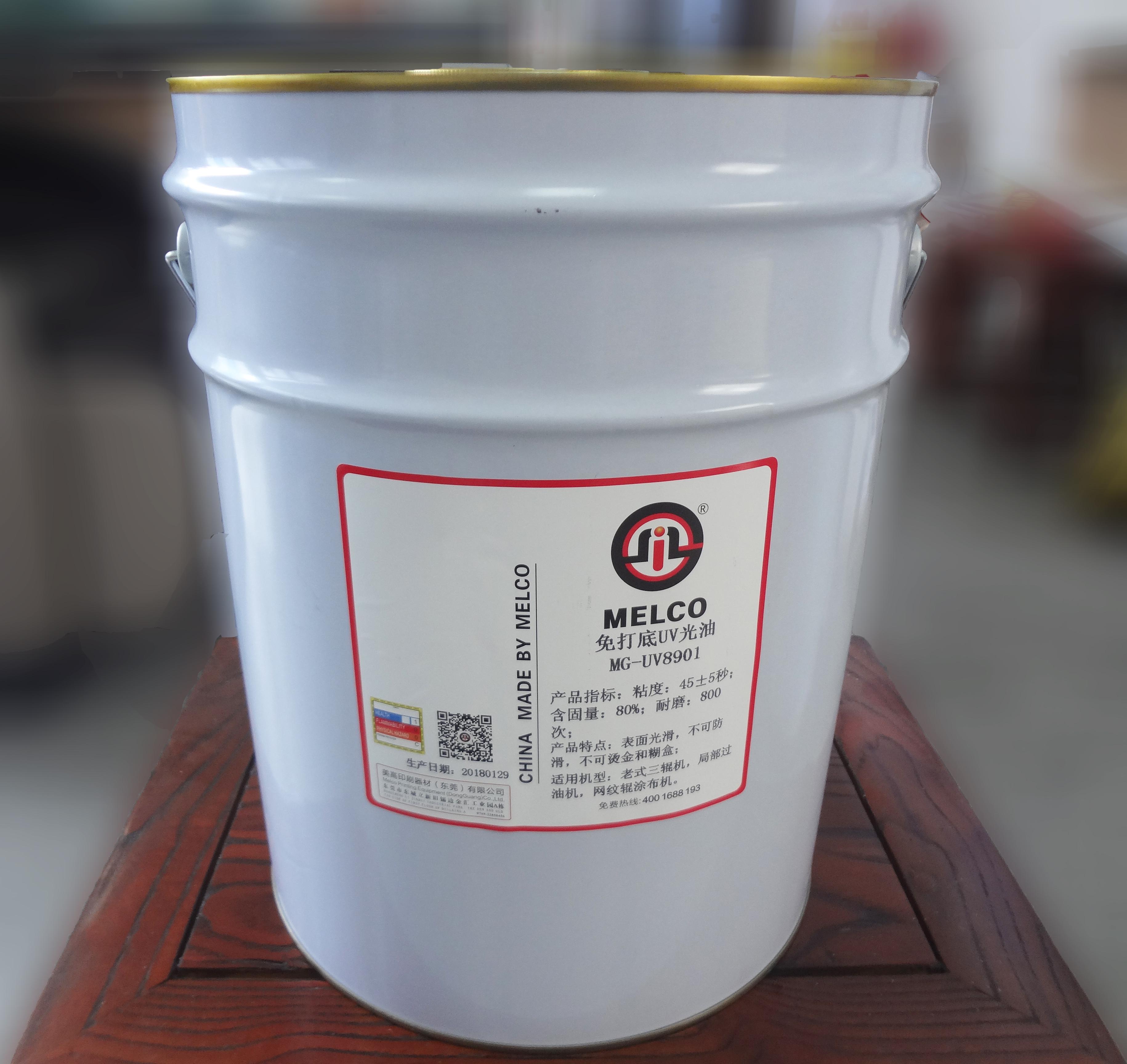 免打底UV光油 附着力佳 勿需水性底油 MGUV8901