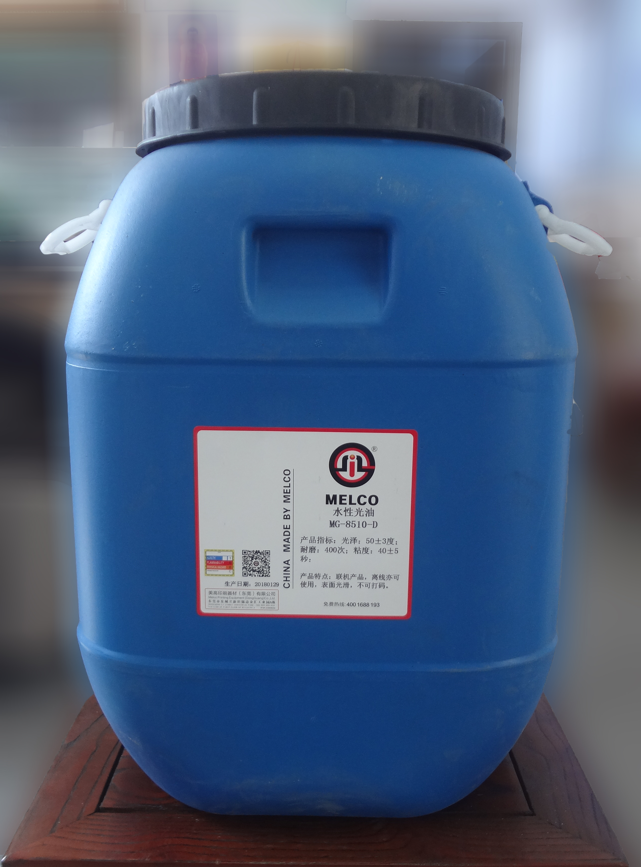 高耐磨联机水油 MG8510-D