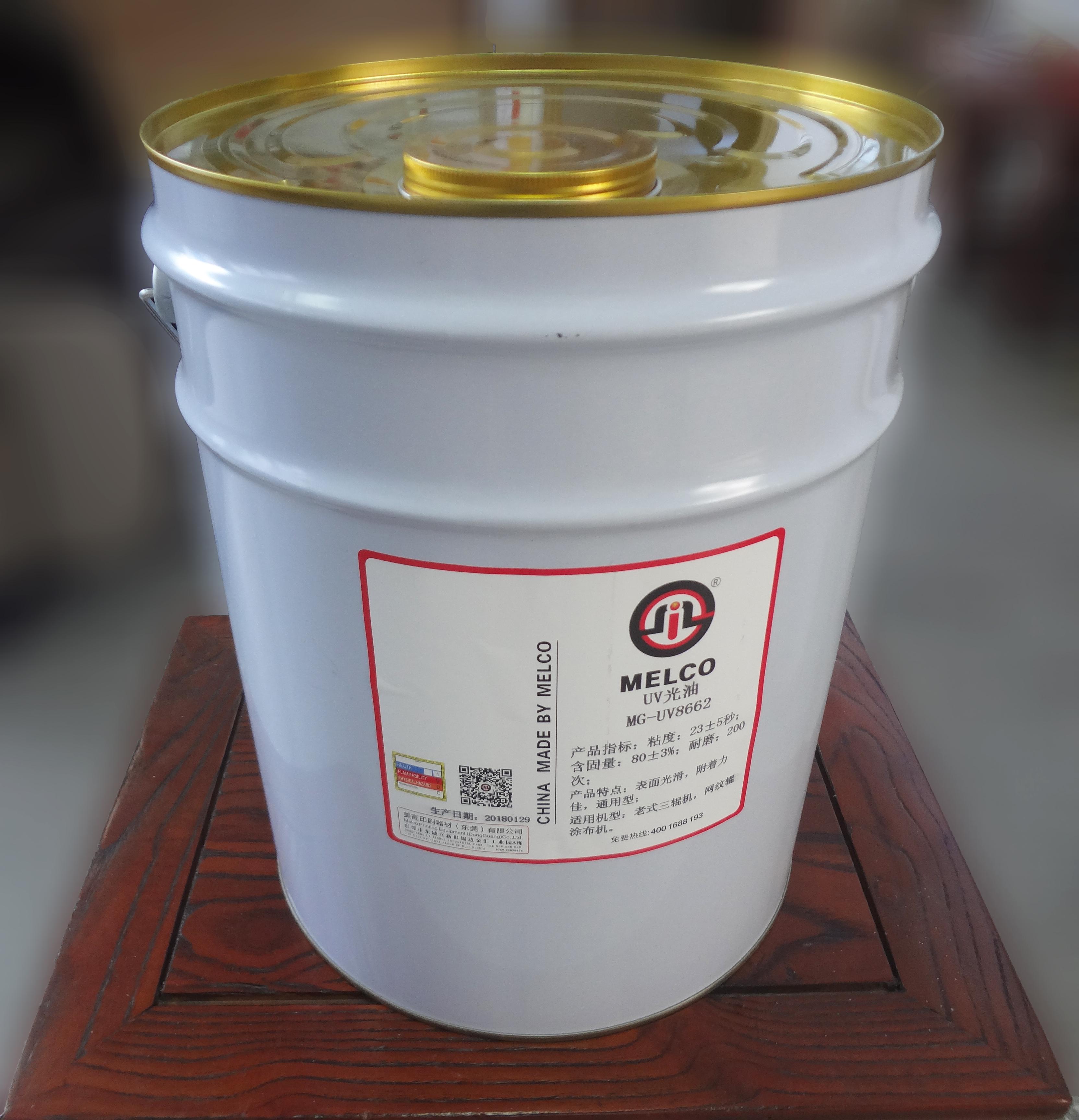 厂家直销 印刷纸品用光油 上光 过油 MG8662