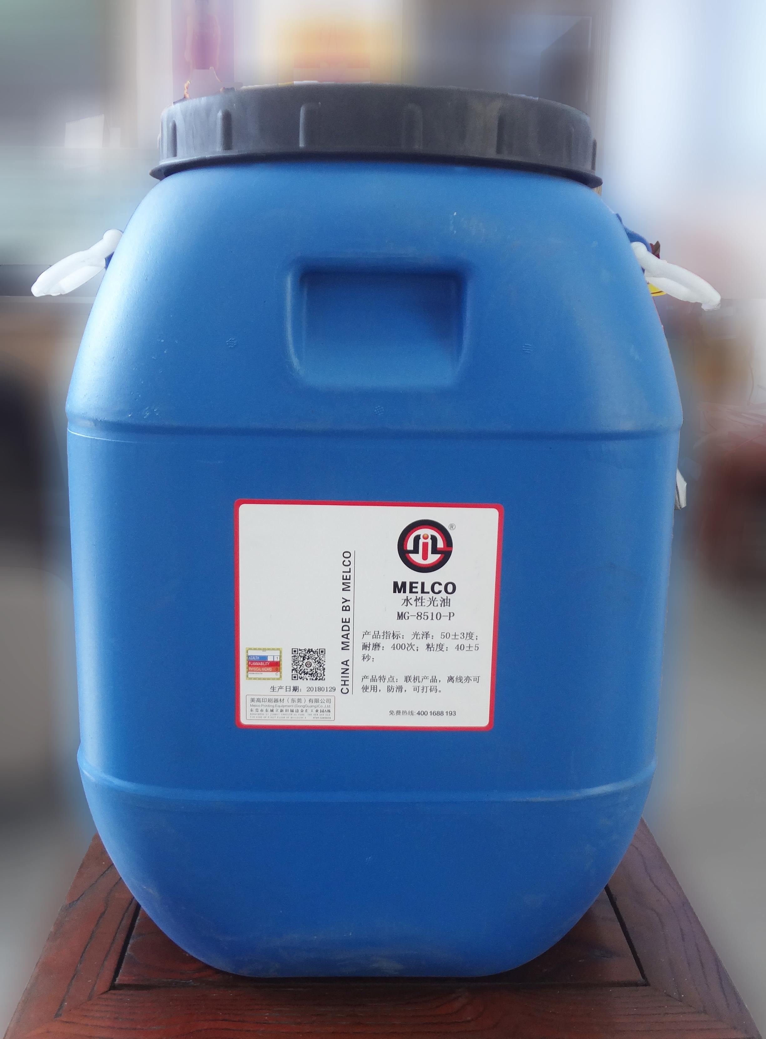 光泽度高 印刷机联机上光水性光油 常见药盒包装 MG8510 P